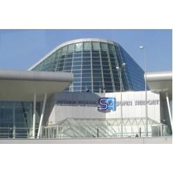 Трансфери от летище София