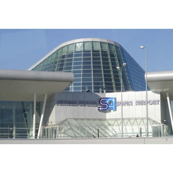 Летище София - Варна